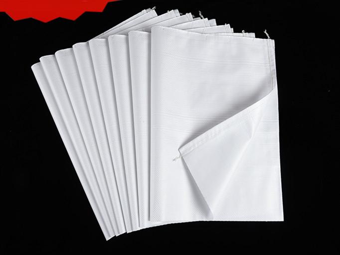 内蒙古betvictor手机端科技有限责任公司产品塑料编织袋需求公告